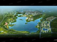 城南明湖奥体中心边,华侨城 欢乐明湖3室2厅2卫108平米90万住宅
