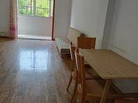 出租铜欣花园2室2厅1卫83平米1500元/月住宅