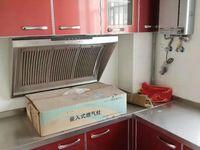 出售成业家园 裕坤丽景城附近3室2厅1卫140万送20平米车库全新精装修未住住宅