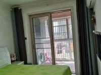 出售红叶山庄2室1厅1卫62平米59.8万精装全配拎包入住无税无出让过户便宜住宅