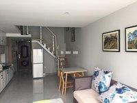 出租斯亚邻里广场复式公寓2室2厅2卫75平米1800元/月住宅