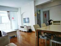 水银山庄两室两厅家电齐全拎包入住紫薇校区