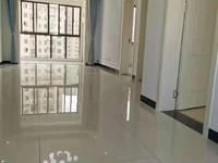 尚城国际 黄金中间楼层 4室 精装修 无税 看房方便