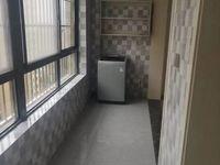 出售益林铭府4室2厅1卫121平米94.8万住宅
