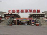 出售中州国际广场53平米66万商铺