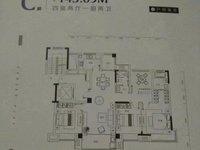 出售金鹏 珑玺台4室2厅2卫143平米163.8万,一梯一戶,洋房!