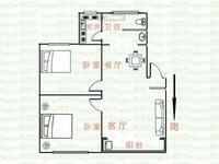 出售明乐苑2室2厅1卫87平米4 层市中心好楼层高性价比