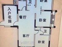 天逸华府桂圆中层纯东边户128 15平可避税无尾款毛坯房