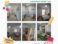出租龙蟠南苑2室2厅1卫85平米1600元/月住宅