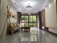 壹号院120平 3室 豪装全配 拎包入住 品牌家电 户型漂亮 核心地段 品质小区