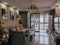 壹号院122平 3室 豪装全配 拎包入住 核心地段 轻轨口 品质小区 家主急售