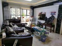 出售天逸华府桂园3室2厅2卫123平米137.8万精装住宅,无税无尾款