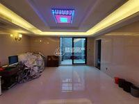 出售浩然国际花园5室3厅3卫234平米440万豪华别墅一套,稀缺房源,无税好谈