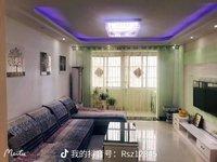 出售滨湖小区3室2厅1卫113平米93.8万住宅精装全配没怎么住过 无税!