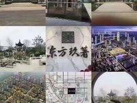出售苏高新 东方玖著3室2厅1卫115平米75.8万住宅