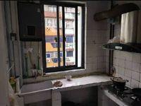 出租市中心 紫薇西区 6层5楼 70平米 2室1厅 1100元 中装全配 空调