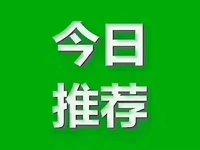 出售北京城房 时代庄园3室2厅1卫107平米72.8万住宅
