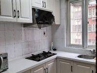出租银花东区2室2厅1卫85平米1500元/月住宅