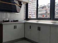 出售紫薇西区紫薇小学五中双学区3室2厅1卫88平米75万住宅