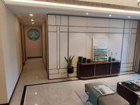 雅居乐御宾府3室2厅2卫116平米68万住宅