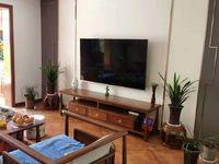 出售雨润 星雨华府3室2厅1卫105.3平米125.8万住宅