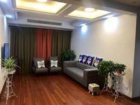 出租香颂名郡3室2厅2卫120平米2500元/月住宅