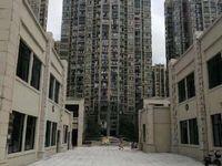 出租城南 香颂名郡 商铺 2层共130平米 1楼40平米2楼90平米月租2000
