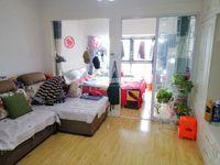 五中学区,泰鑫现代城精装公寓1室1厅1卫45平米37.8万,无税,看房方便