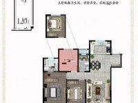 吾悦广场产证122.86平三室两厅两卫观景好楼层有税无尾款报价113.8万
