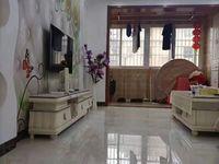 出售萃华园2室2厅1卫82平米46万住宅