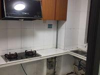 出租裕坤丽晶城3室2厅1卫117平米1200元/月住宅