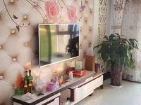 出售浩然国际花园六中实验小学3室2厅2卫128平米118.8万住宅