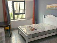 出租发能国际城5室2厅1卫12平米900元/月住宅