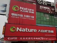 滁州长江商贸城丰乐大道临街门面一楼出租