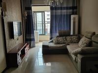 恒大绿洲 两套 三室一厅 精装全配 拎包入住 空调都有 长租可包物业