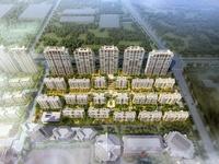 城东阳明府学首付低至一成起,优质教育苏滁外国语学校,环境优美周边公园环绕