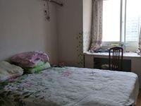 天逸华府桂园3室2厅1卫130平米2000元/月住宅