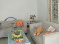 创业中苑的对面2室2厅1卫1100平米1100元/月住宅