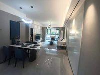 苏滁产业园 高 天宫 君逸府113平3室楼层可选看中好谈