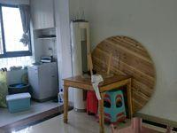 出租天逸华府杏园2室2厅1卫95平米1600元/月住宅