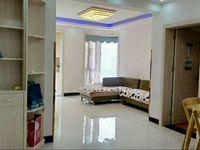 天逸华府杏园2室2厅1卫88平米1800元/月住宅