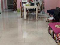 出售天逸华府桂园2室2厅1卫92.5平米86.8万住宅