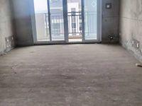 出售水岸星城3室2厅1卫128平米50万住宅