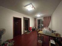 出售天逸华府桂园2室2厅1卫80平米72万住宅