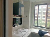 出租 北京城建 国誉锦城4室1厅142平米2000元/月住宅