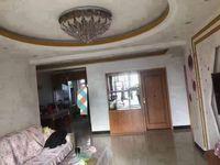出售桃园仙居3室2厅1卫110平米72万住宅