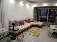 出售东菱城市新地3室2厅2卫118平米84.8万住宅