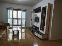 出租城南 香颂名郡 电梯房 100平米 3室 1750元 精装全配 随时可看房随