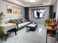 盛苑景城80平两室现代装修中央空调开放式厨房中高层装修20万住一年诚售68.8万