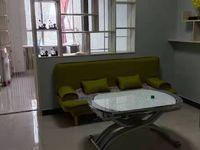 出租中垦流通 国际领寓1室1厅1卫48平米1200元/月住宅
